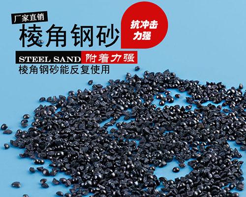 """鸿鑫钢丸关注:""""互联网+钢铁""""成为中国钢铁产业发展新趋势"""