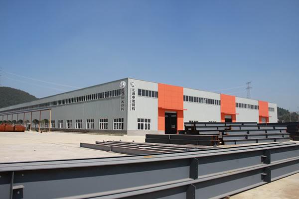 贵州HTSF钢结构有限公司