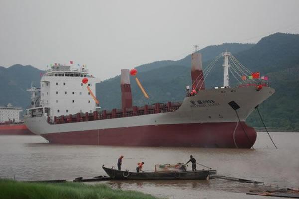 浙江HS造船有限公司