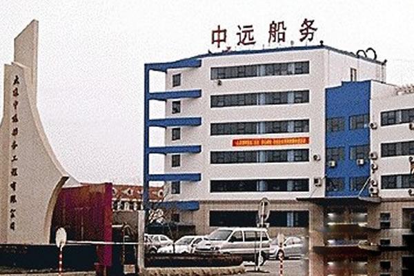 ZYCW工程集团有限公司
