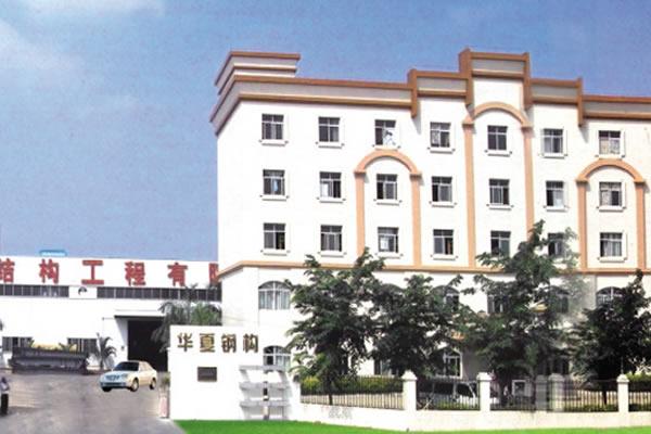 GDHX钢结构工程有限公司