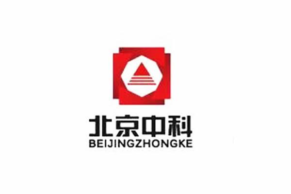 北京中科威能技术服务有限公司