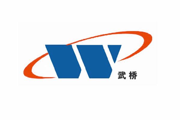 武桥重工集团股份有限公司