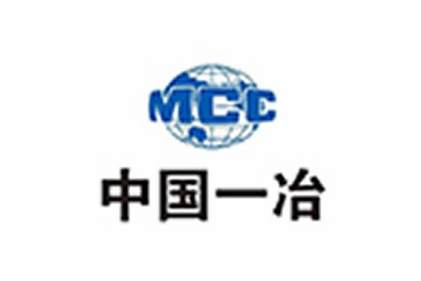 中国一冶60周年企业形象宣传片