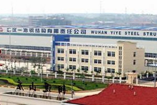 武汉YY钢结构有限责任公司