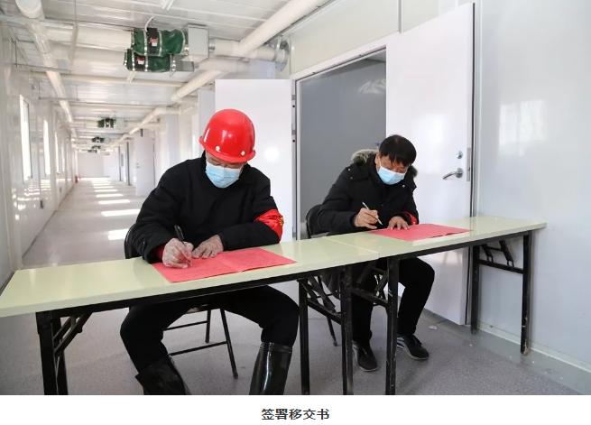 鸿鑫钢丸的合作客户,中国一冶承建鄂州雷山医院二期工程移交