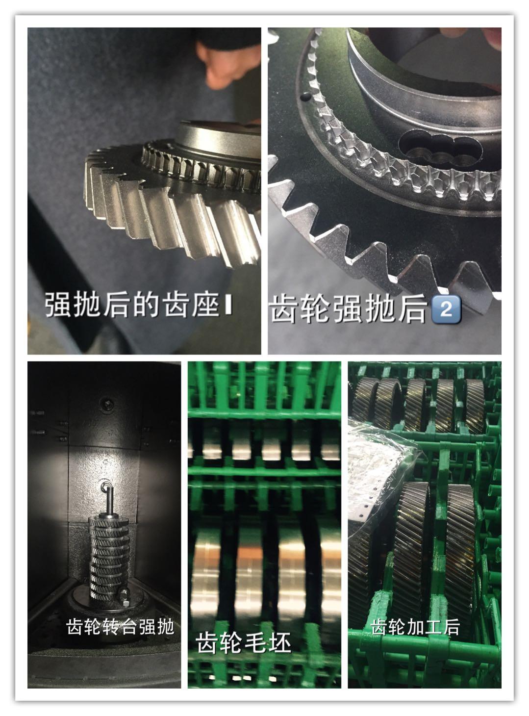 武汉市SX数控机械加工有限公司